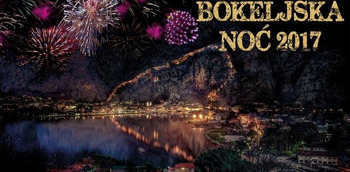 Boka night in Kotor