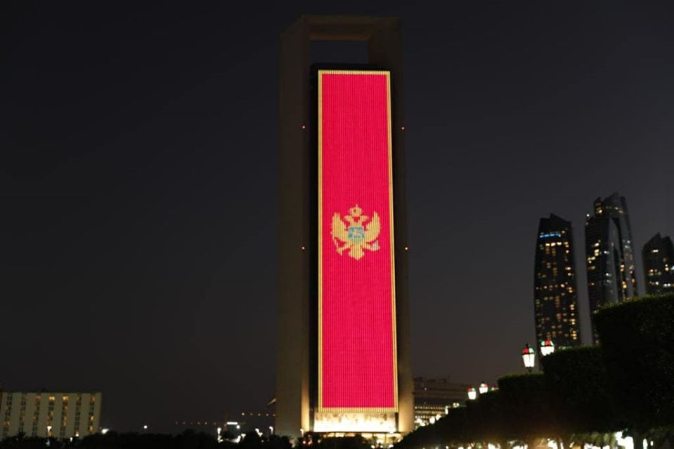 Abu Dhabi: ADNOC tower lit up with Montenegro flag